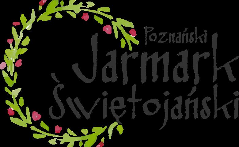 Ярмарка Святого Иоанна, 10-25 июня, Познань
